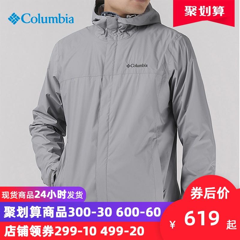 哥伦比亚男士外套2018秋冬户外防风服保暖耐磨连帽冲锋衣RE2433