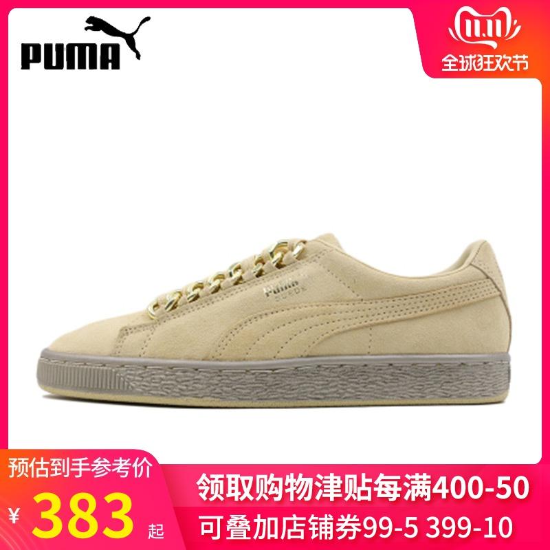 Puma彪马男鞋女鞋2019秋季新款鞋翻毛皮低帮运动鞋休闲板鞋367391