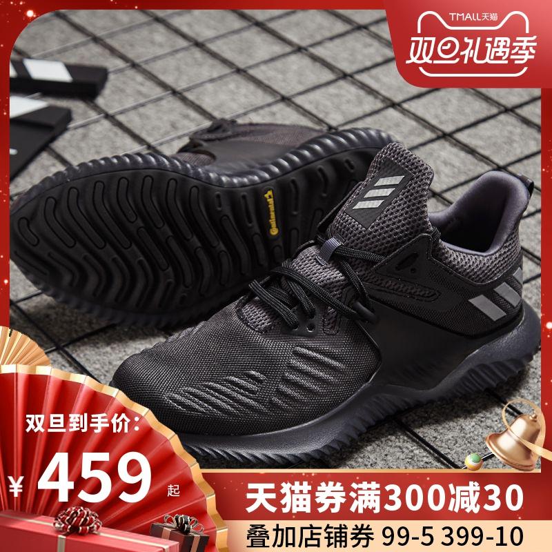 阿迪达斯男鞋2019阿尔法小椰子跑鞋bounce黑武士运动跑步鞋BB7568