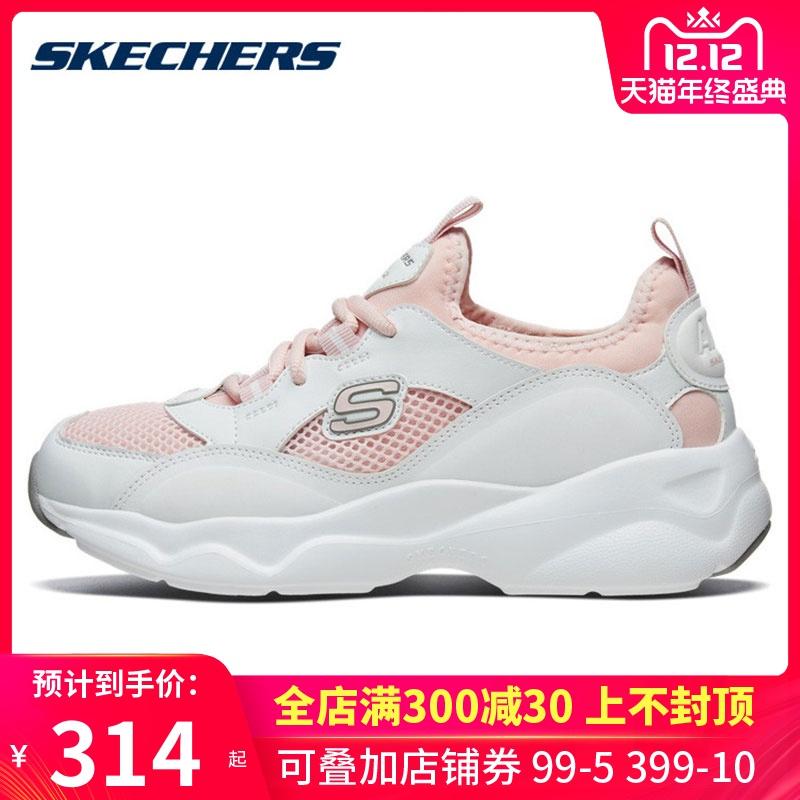 斯凱奇女鞋2019秋季新款網面熊貓鞋厚底老爹鞋跑步運動鞋66666207
