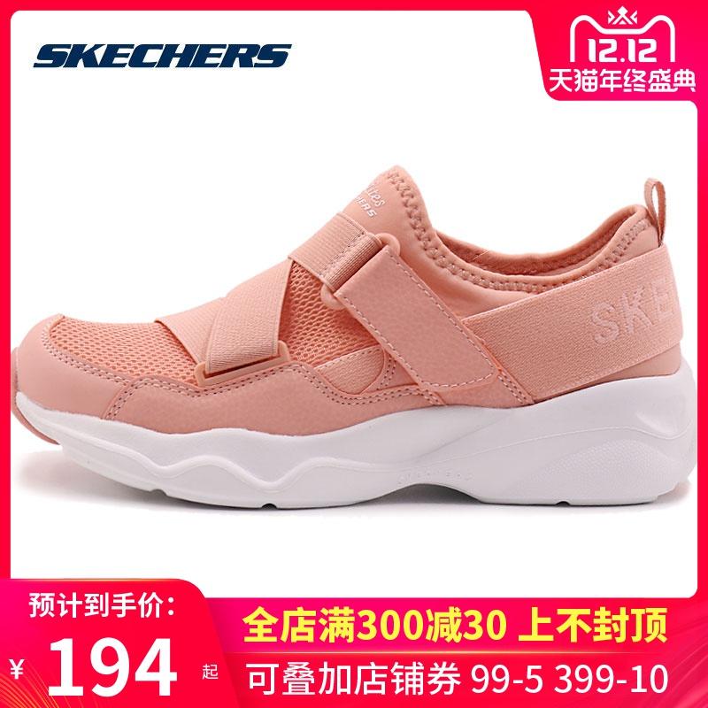 Skechers斯凱奇熊貓鞋女鞋秋季新款D'lites運動鞋跑步鞋 88888177