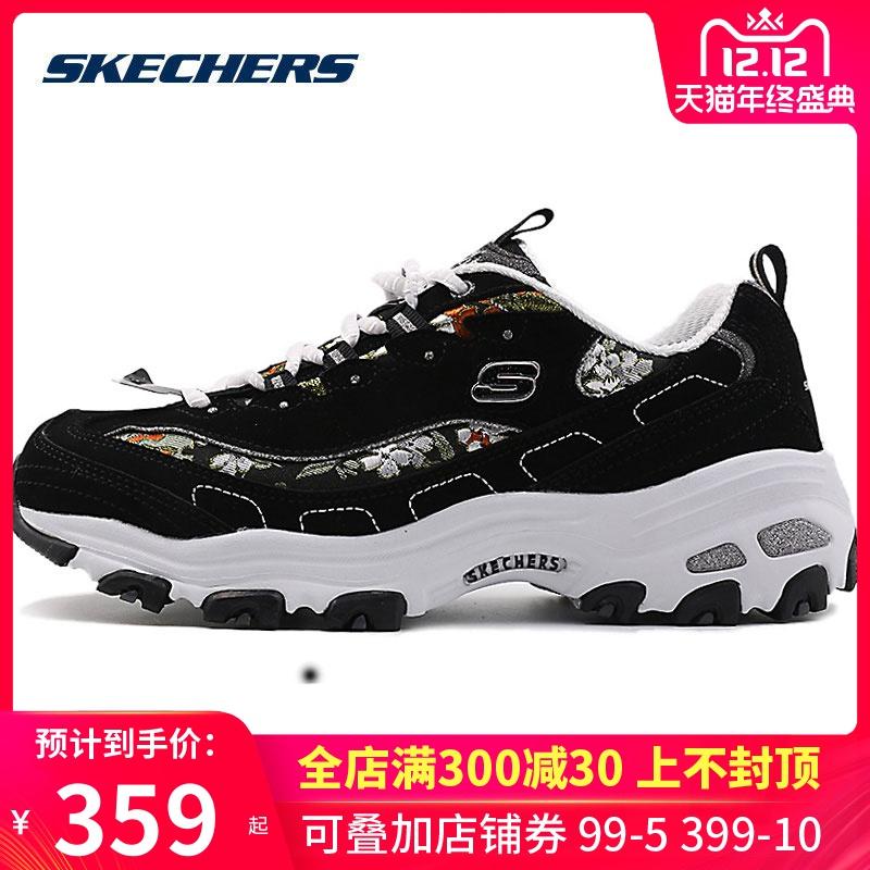 Skechers斯凯奇女鞋厚底松糕鞋复古显高熊猫鞋老爹鞋跑步鞋13082