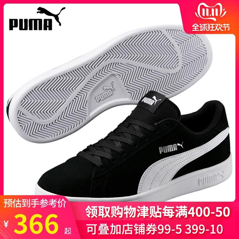 Puma彪马男鞋女鞋2019冬新款低帮耐磨板鞋翻毛皮运动休闲鞋364989