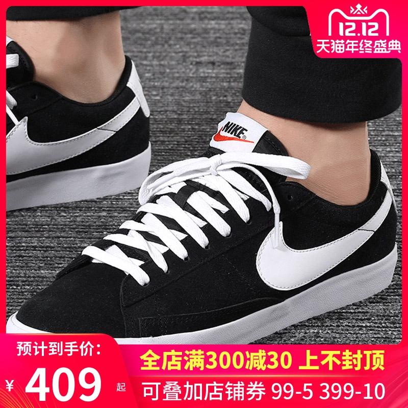 耐克男鞋2019秋季Blazer Low Vintage开拓者低帮休闲鞋板鞋538402