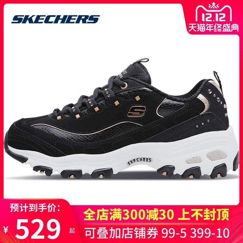 Skechers斯凯奇女鞋2019冬新款黑白跑步鞋休闲老爹鞋运动鞋54354