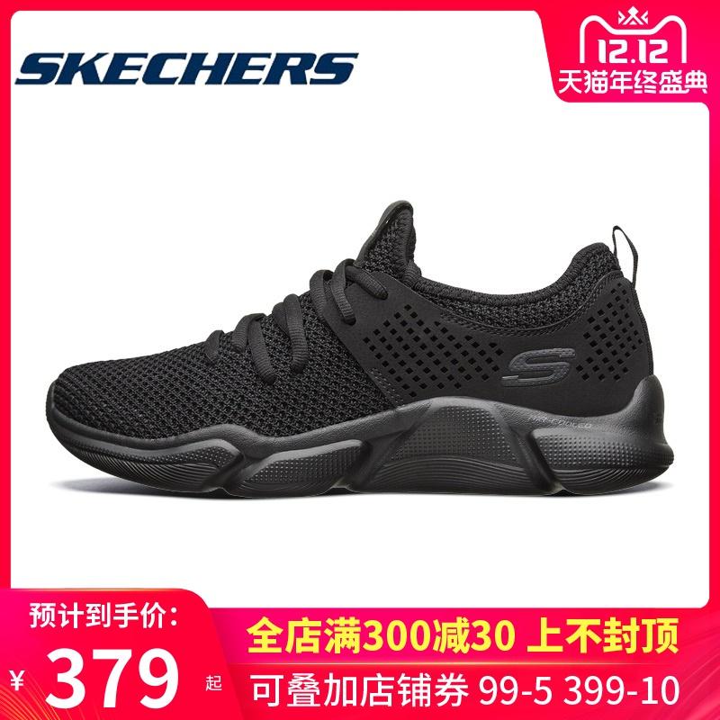 Skechers斯凯奇男鞋2019秋季黑色运动鞋休闲鞋健步鞋跑步鞋52942
