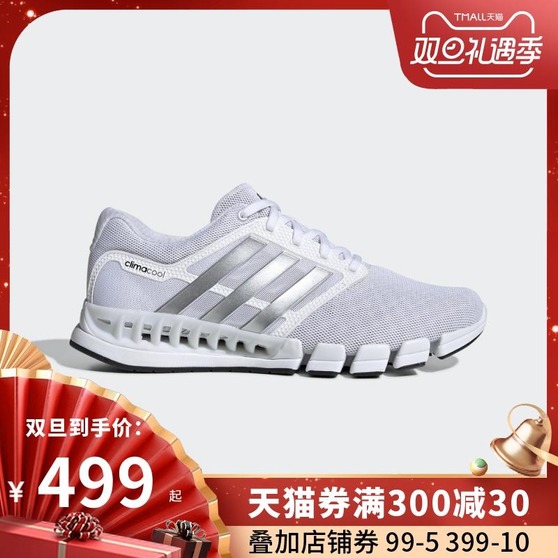 阿迪达斯男鞋2019秋季新款清风运动跑鞋轻便休闲缓震跑步鞋EF2663