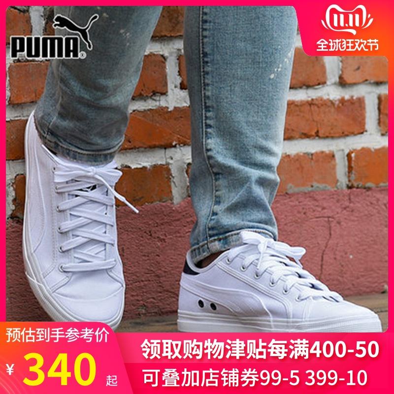 Puma彪马男鞋女鞋运动鞋2019秋季新款情侣帆布鞋板鞋休闲鞋369246