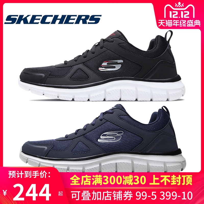 Skechers斯凯奇男鞋旗舰2019秋季新款轻便网面健步鞋运动鞋跑步鞋