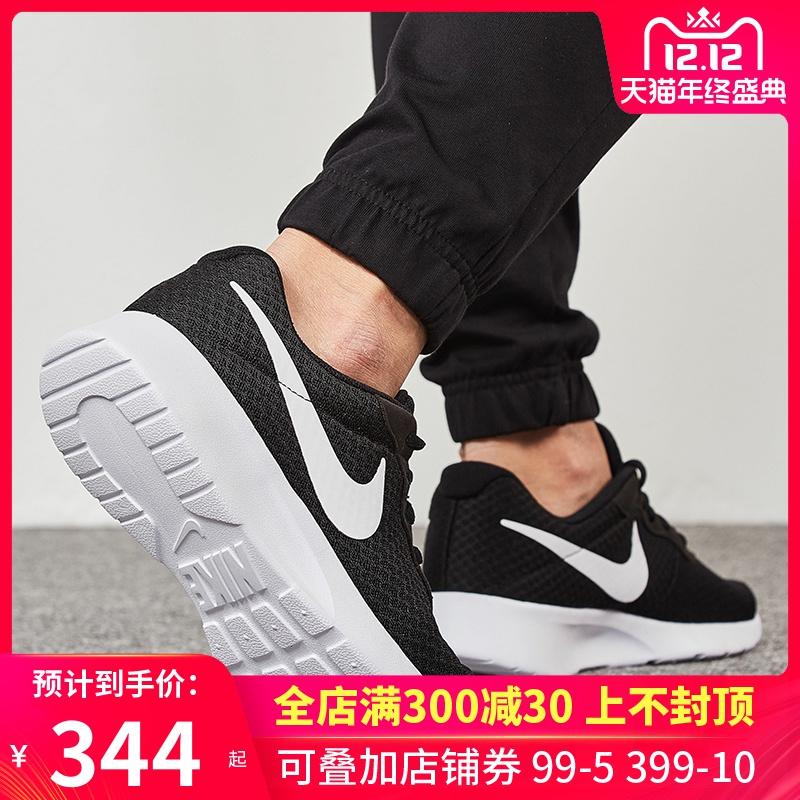 Nike耐克男鞋黑色运动鞋秋季新款网面透气减震伦敦三代休闲跑步鞋