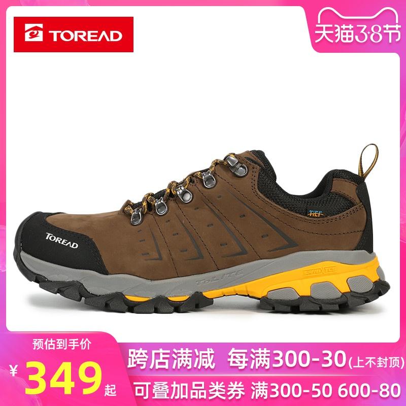 探路者男鞋秋冬户外防滑耐磨运动登山鞋徒步鞋越野跑鞋KFFG91373
