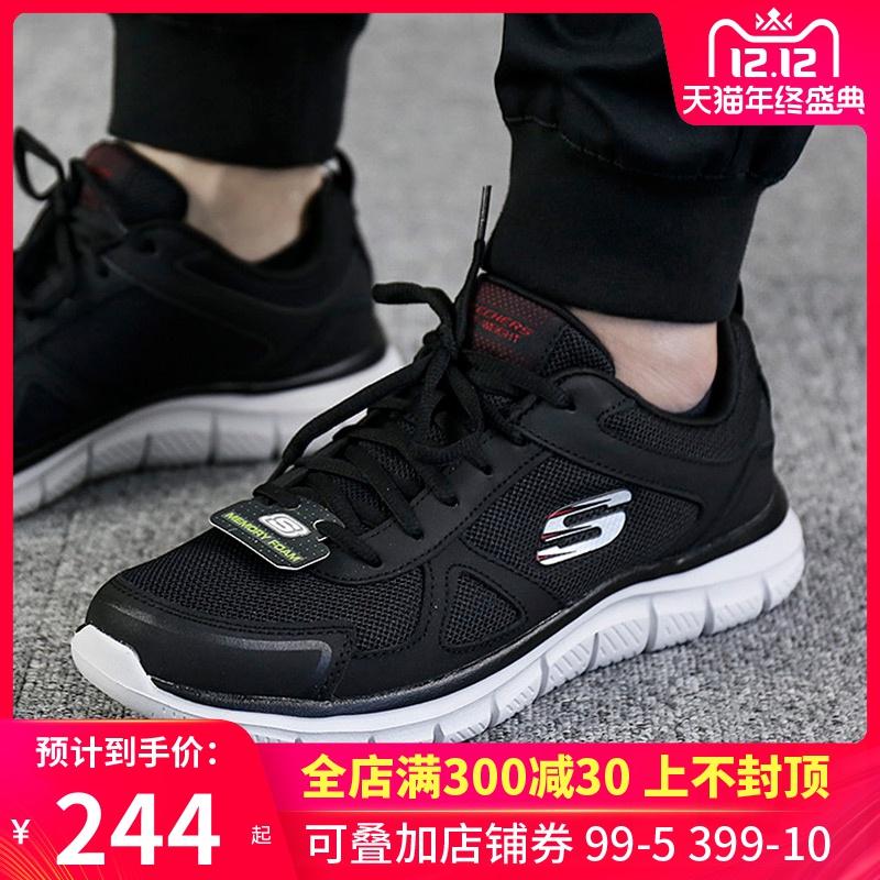 Skechers斯凯奇男鞋2019秋季款低帮网面健步鞋运动鞋休闲鞋跑步鞋