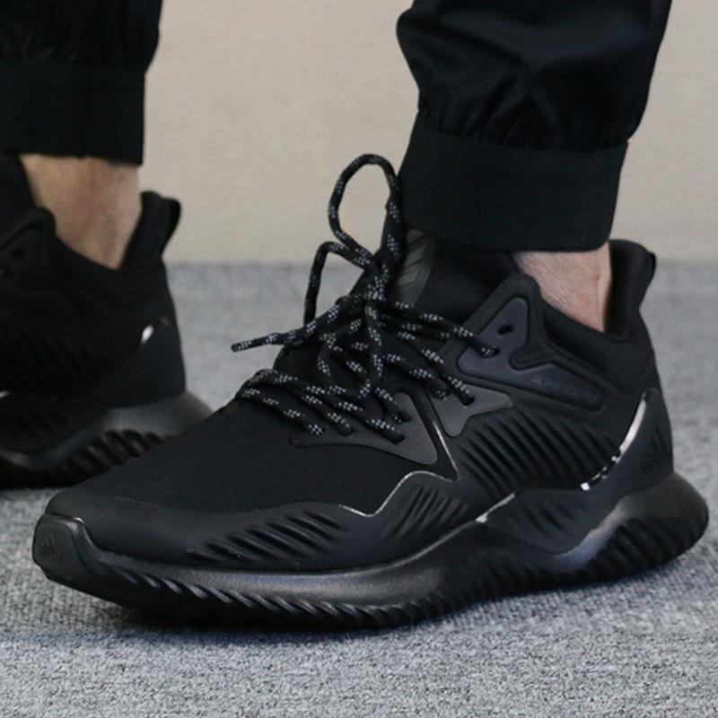 Adidas阿迪达斯女鞋2019秋小椰子Y3跑鞋缓震运动休闲跑步鞋B76046