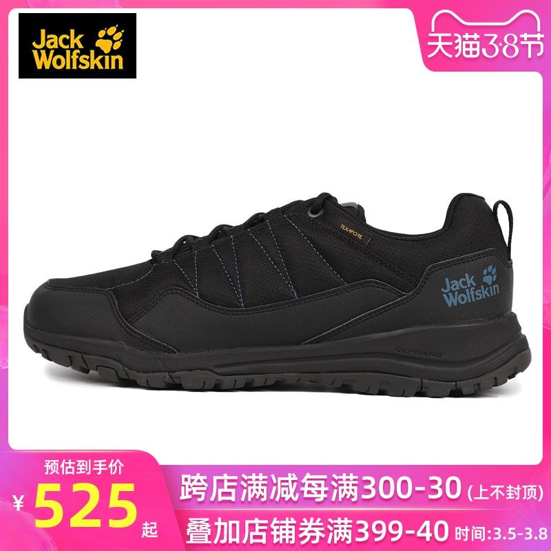 Jack wolfskin狼爪男鞋2019秋季防水户外鞋防滑耐磨登山鞋 徒步鞋