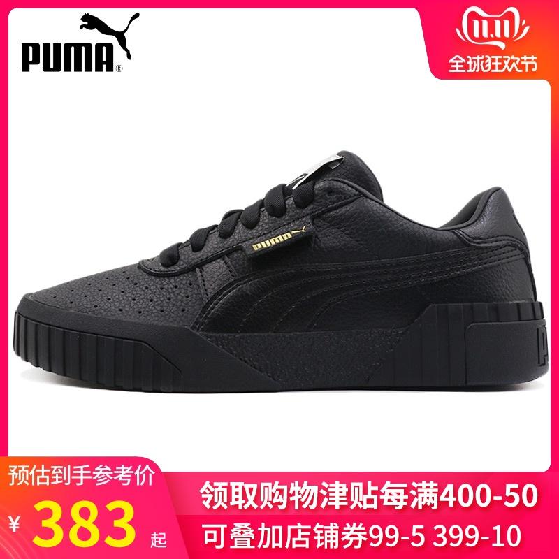 Puma彪马女鞋2019秋季新款黑皮低帮金标休闲鞋 运动鞋板鞋369155