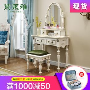 美式梳妆台卧室小户型网红迷你化妆台白色实木欧式韩式化妆桌组装