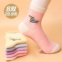 光脚神器女 秋冬短袜女生保暖祙纯绵全棉短袜子女士厚款中筒袜子图片