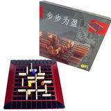 Board games chess every step dogged every step of the surplus Siege rabbit adult parent-child puzzle casual games