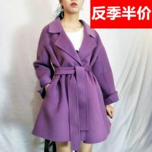外套特价 清仓2018秋冬新品 紫色双面呢 反季双面羊绒大衣女中长款图片