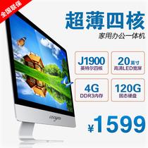 固态盘SSD120G4GI3寸酷睿五代22办公家用纤薄水果风一体机电脑