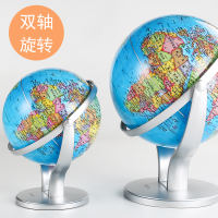 Deli high-definition globe middle school students with medium high school students map instrument bumpy terrain teaching version mini trumpet children enlightenable erasable globe large study room decoration home furnishings