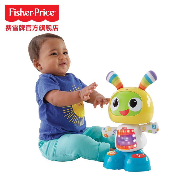 费雪唱跳能手贝贝音乐智能音乐公仔娃娃 宝宝玩偶公仔玩具DLM53