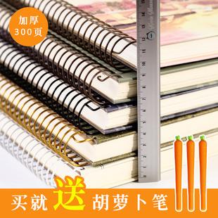侧翻B5线圈本记事本子16K加厚大号小清新学生笔记本文具简约可爱