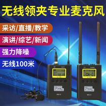 歌耳挂式主持无线麦克风K无线麦克风头戴式演出小蜜蜂扩音器话筒耳麦教师头戴麦手机2.4Gwm01大行ASiNG