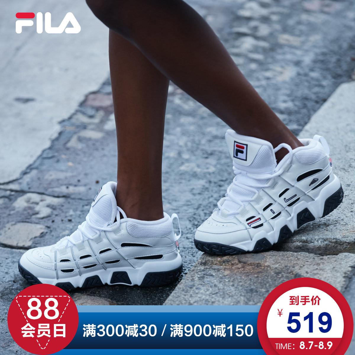 FILA斐乐女鞋明星同款Barricade运动休闲复古潮流篮球文化鞋女鞋
