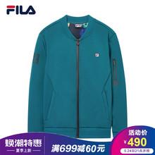 潮流针织长袖 运动休闲简约时尚 1FILA斐乐外套男2018冬季新款 外套