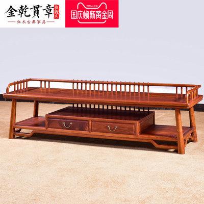 红木家具刺猬紫檀电视柜新中式实木电视机柜花梨木地柜矮柜简约