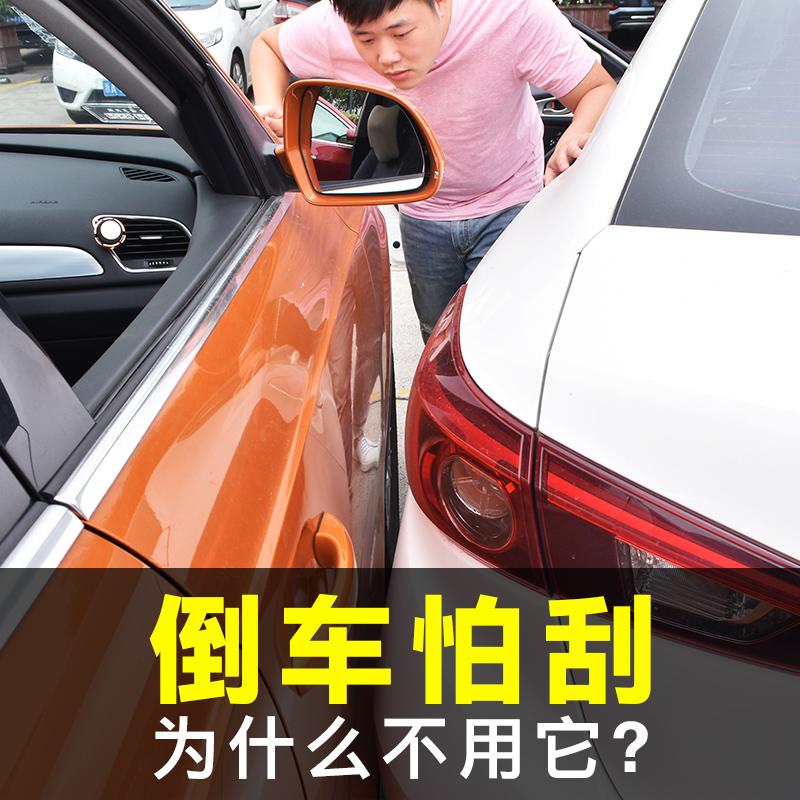 汽车后视镜小圆镜倒车盲点360度辅助镜子反光镜前后轮盲区倒后镜