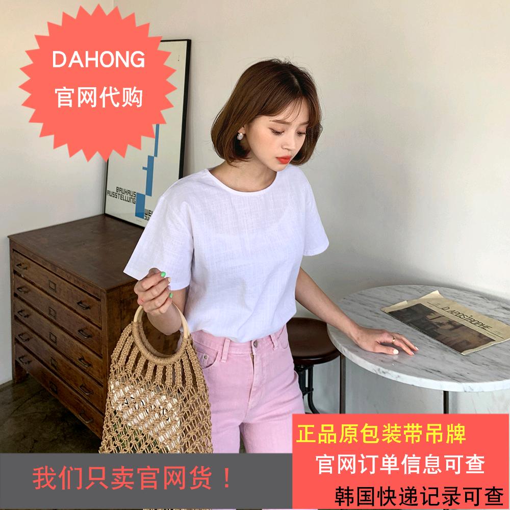 韩国代购时尚起义2019初夏新款简约圆领纯色短袖罩衫|786931