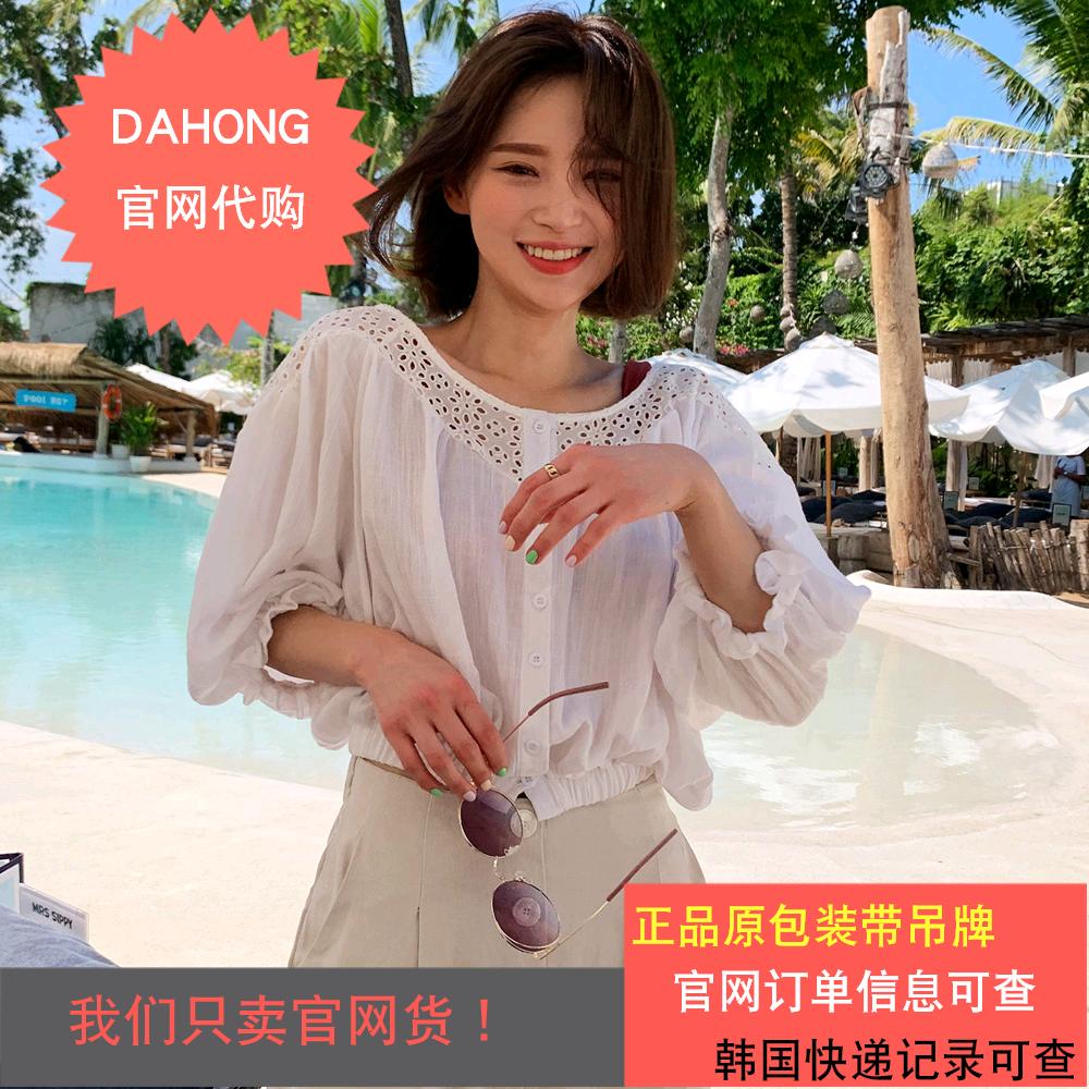 韩国代购时尚起义19夏款甜美镂空花纹圆领薄款褶皱罩衫|784264