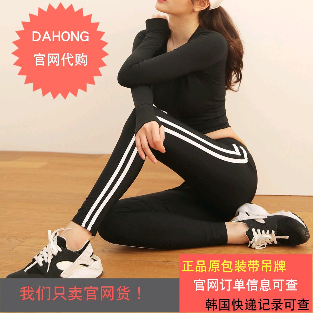 韩国代购时尚起义2019春季新款拼色侧条纹弹力健身裤|777193