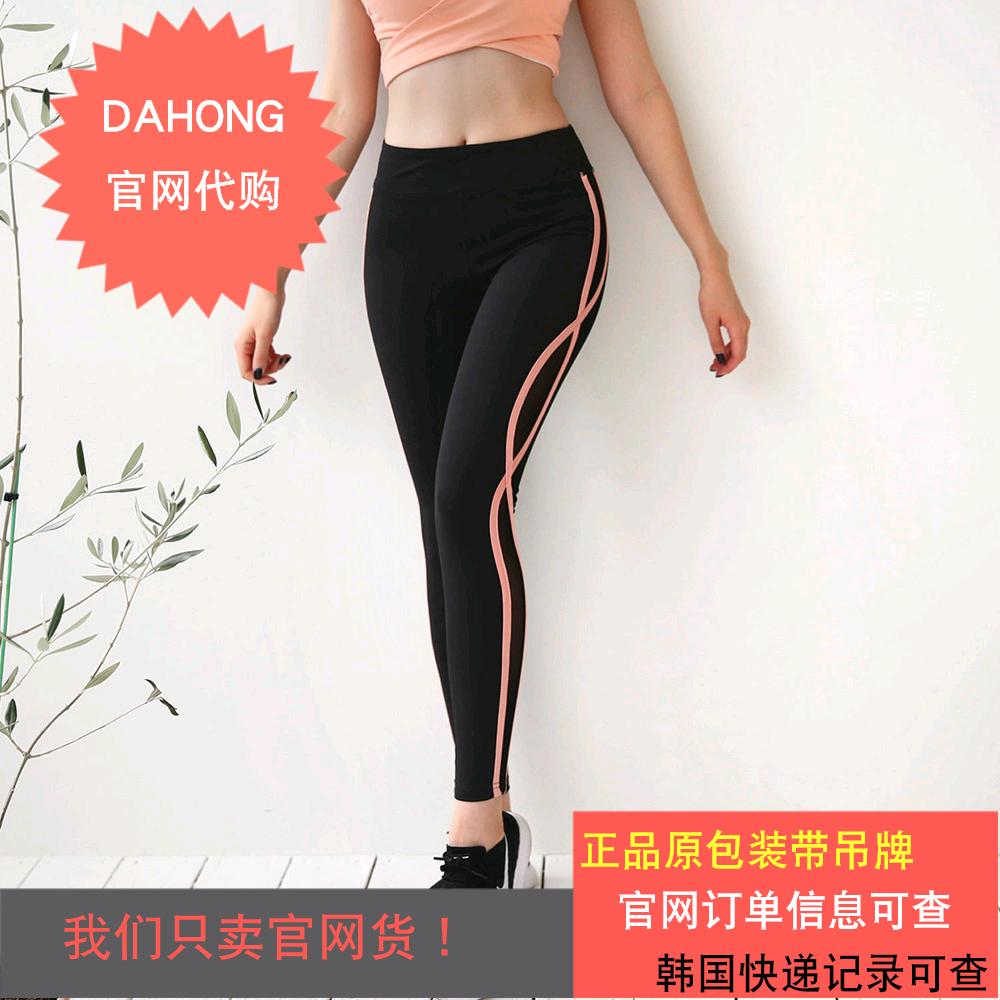 韩国代购时尚起义18秋款拼色交叉条纹弹力修身运动健身裤|744085