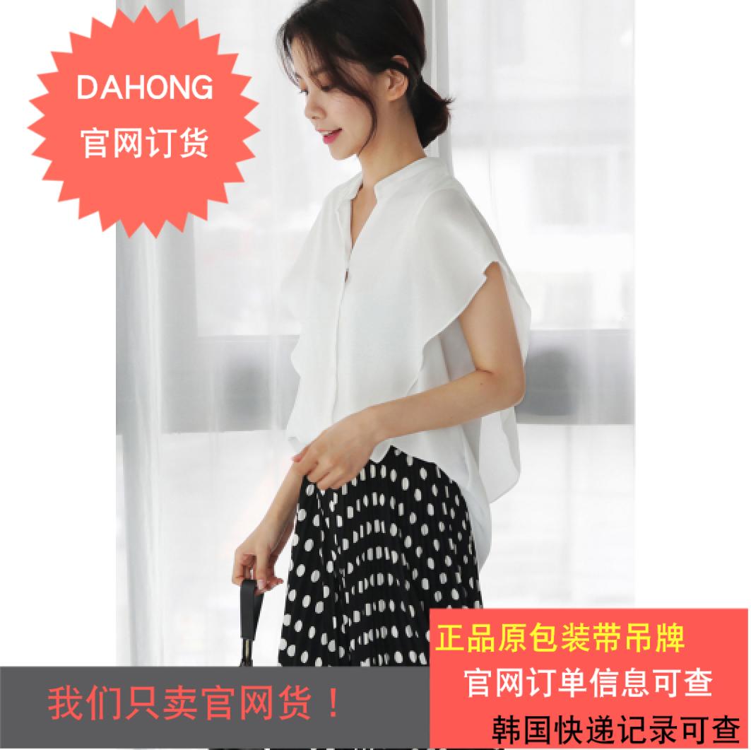 韩国代购时尚起义2019夏季新款时尚飞翼袖立领短袖衫罩衫|736894