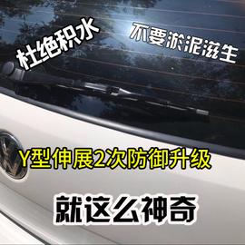 炫龙Y型SUV/MPV汽车后挡风玻璃缝隙密封条外压条尾门加装渗水防尘图片