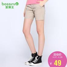 【清仓】堡狮龙夏装新款女装chic显瘦休闲短裤 021206070图片