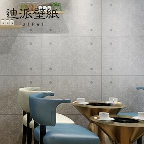 北欧简约大理石灰色水泥壁纸餐厅理发店服装店复古怀旧工业风墙纸