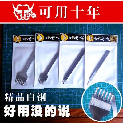 手工皮具工具白钢菱斩3/4/5mm间距日本斜平斩皮雕皮革DIY套装