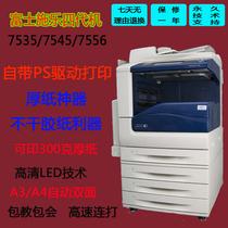 打印扫描一体机A3783578552265彩色复印机557575567535施乐