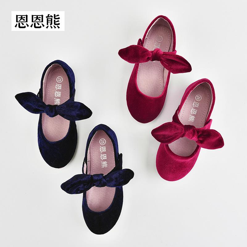 女童豆豆鞋春秋2018新款潮公主鞋恩恩熊蝴蝶结春款女宝宝鞋子春季