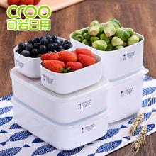日本進口食物保鮮盒廚房飯菜保鮮器皿冰箱冷藏食品盒可微波便當盒