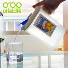 日本进口yamada冷水壶 1.8升带手柄凉水壶 水壶 茶壶 饮料壶水瓶