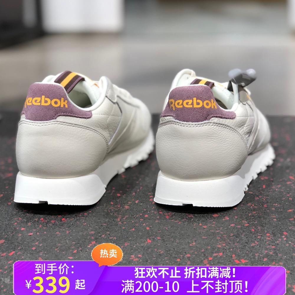 Reebok/锐步 男子运动休闲鞋系带经典皮质轻质跑步鞋  DV4083