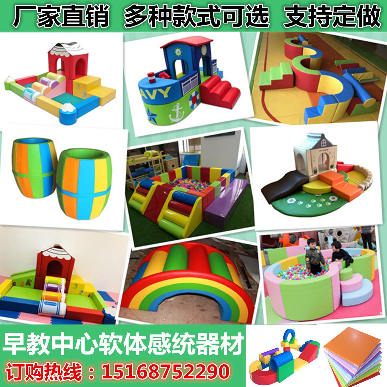 Мягкие ограждения для детей Артикул 571540427641