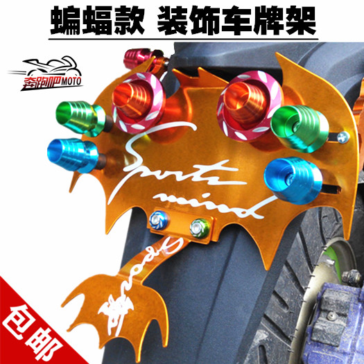 Намерные знаки для мототехники Артикул 538975402056