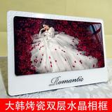 韩式婚纱照放大结婚照片水晶相框挂墙制作欧式创意摆台定制大定做