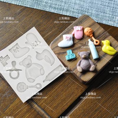 硅胶干佩斯模具 baby宝宝婴儿奶瓶小熊手套袜子 翻糖杯子蛋糕装饰新品特惠